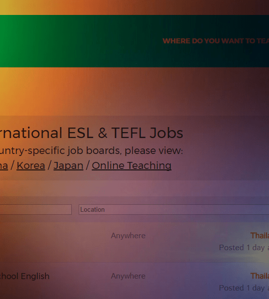 ESL Authority Review